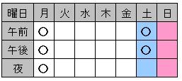 tsuru-school-ox